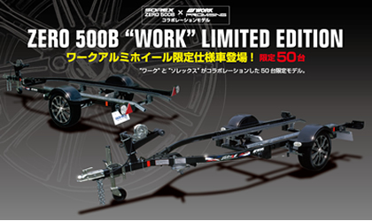50台限定モデル「ZERO500B WORK LIMITED EDITION」